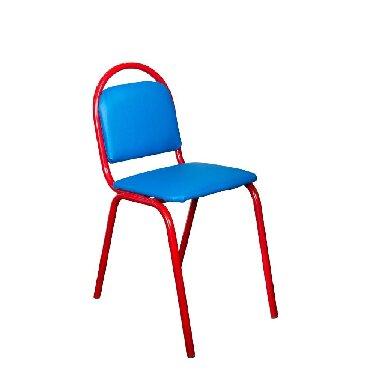 Стул, модель СМ-7 детскийВысота:610 ммШирина: 270ммГлубина сидения