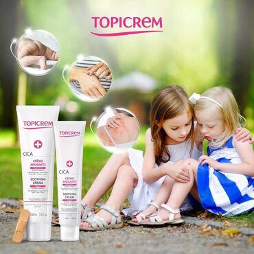 Topicrem CICA Crème Apaisante Réparatrice (Топикрем Цика Крем