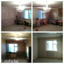 Особняк,кудрука/ростовская,2-а этажа, в Бишкек