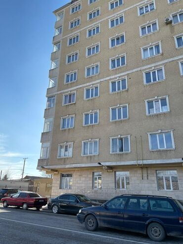 Продается квартира: Пишпек, 1 комната, 41 кв. м