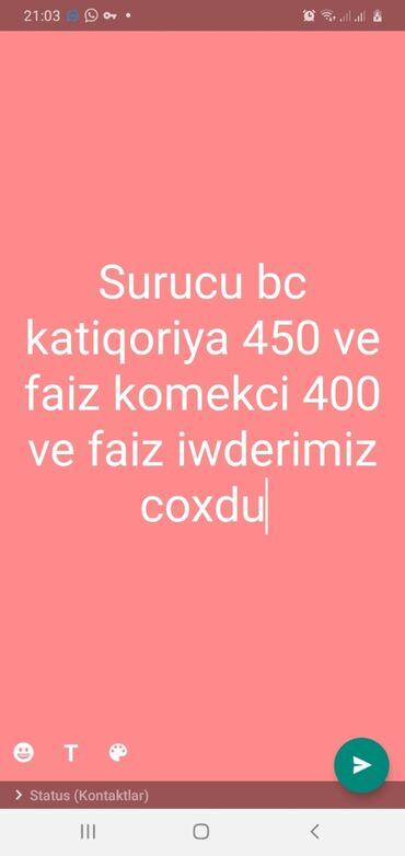 Anbar - Azərbaycan: Yükvuran fəhlə. Təcrübəli. 1/1. Yasamal r-nu