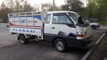 портер такси in Бишкек
