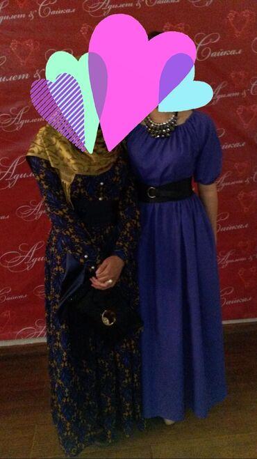 Продается платье крестьянка в хорошем состоянии. Цвет фиолетовый