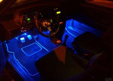пульт для автомобиля в Кыргызстан: Автомобильная LED подсветка салона на пульте.Подсветка зоны ног в