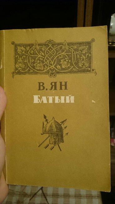 Bakı şəhərində В.Ян - Батый