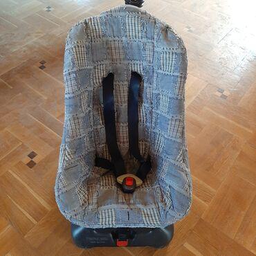 Детский мир - Аламедин (ГЭС-2): Автомобильное кресло из сша с рождения до 5 лет