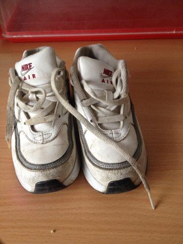 Hitno Nike patikee br26 za decake moze i za devojcice. - Paracin