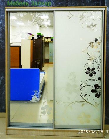 Спальный Гарнитур Купе Шкаф Ш180*В220*Г60 на заказ и есть в наличии в Бишкек