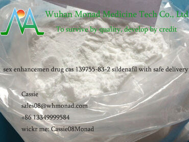 Sildenlafil powder cas -2 China supplier  Pls contact us for more deta