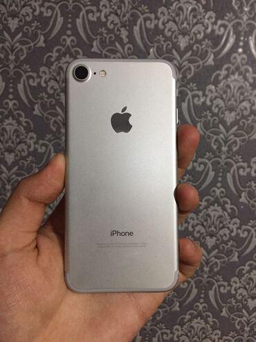 Б/У iPhone 7 128 ГБ Серебристый