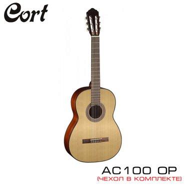 Гитара:Прекрасный инструмент по доступной цене как для начинающих, так