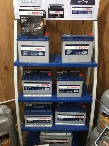 Фирменные аккумуляторы Bosch ( бош ) по оптовым ценам !!! Доставка