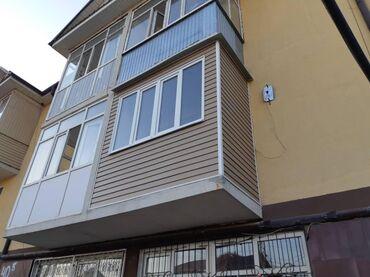 Утепление балкона. Расширение. утепление лоджий. Утепляем качественно