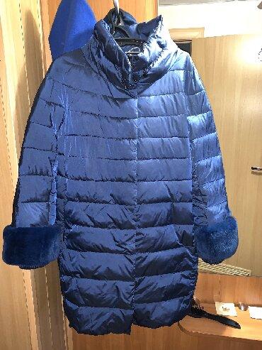 Продаю красивую зимнюю женскую куртку, размер 48, подойдёт на 44 как