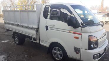 перевозка в Кыргызстан: Портер По городу