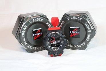 G-shock digitalno-analogni sat novo!!! Potpuno novi u svojoj fabrickoj - Beograd