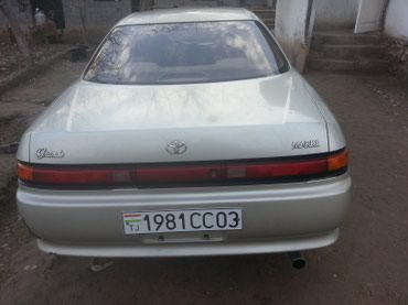 Toyota Mark II 1993 в Джавонон - фото 3