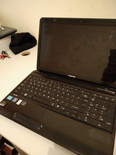 Продаётся мощный ноутбук для игр и в Бишкек