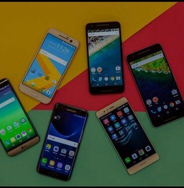 Скупка сотовых телефонов всех моделей  Дорого!!!