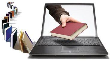 Помогаем студентам в написании дипломных работ, диссертаций на любые т