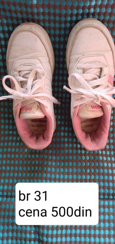 Dečije Cipele i Čizme