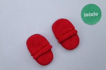 Дитячі яскраві теплі капці, р. 7-8  Довжина підошви: 15 см  Стан дуже