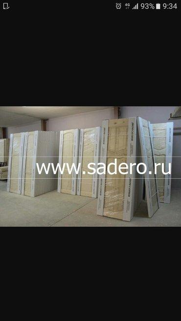 """Деревянные двери """"Сосна -Ель"""" оптом и в розницу!!! в Бишкек"""