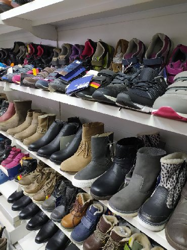 Детская обувь. Из Германии