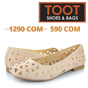 TOOT Shoes&BagsБалетки ЖенскиеАртикул: 084-(2)Цвет: РозовыйСезон