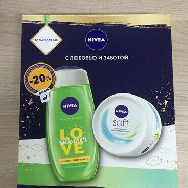 Подарочные наборы от Nivea