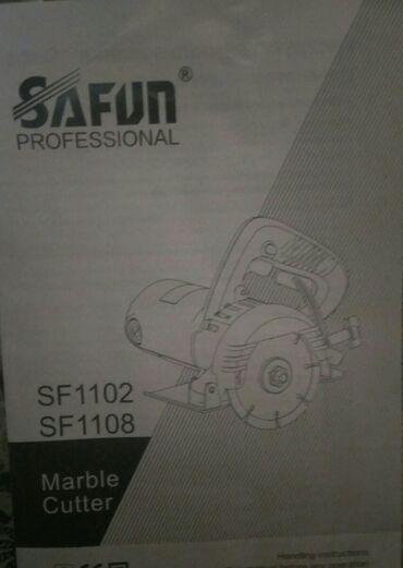 professional mikrofon в Кыргызстан: Продаю SAFUN PROFESSIONAL SF1102 SF1108  Для тех кто занимается евро р