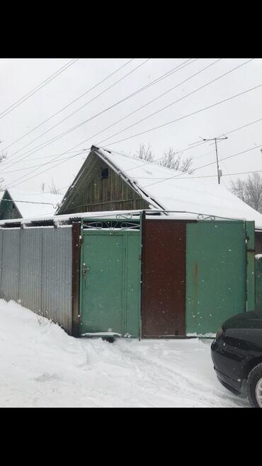 4гор больница бишкек в Кыргызстан: Достойному хозяйну торг уместен   Продаётся очень тёплый ДОМ Кирпичный