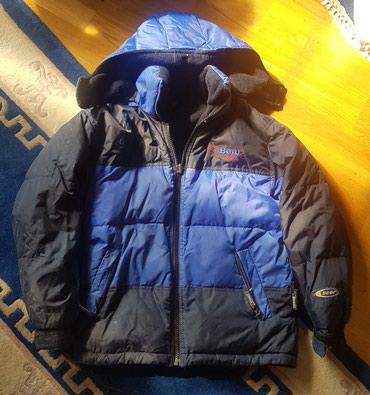 Nike perjana debela jakna s velicina, teget boje. S velicina za - Belgrade