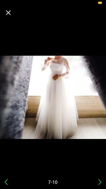 Продаю свадебное платье. Нежное свадебное платье создает торжественный