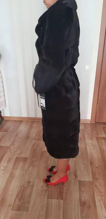 узи коленного сустава бишкек in Кыргызстан   МЕДИЦИНСКИЕ УСЛУГИ: Продаётся ниже себестоимости, хорошо на сеп, очень красивый мех