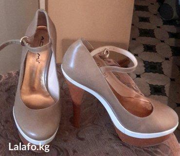 туфли 36 размер пару раз одевала сделана в европе покупала в москве за в Кара-Балта