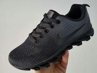 Ženska obuća   Sopot: Adidas muške patike NOVO po magacinskoj ceni 36-41