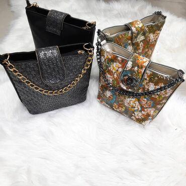 - Azərbaycan: Çantalar