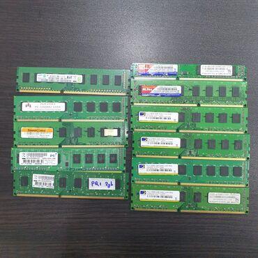 Электроника - Кыргызстан: Ddr3 2gb 100%Гарантия 3 дняПроверка на включение при покупкеВ наличие