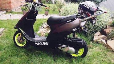 Куплю скутер Honda dio 27,35 Кал не предлогать! WhatsApp...0555638550 в Бишкек