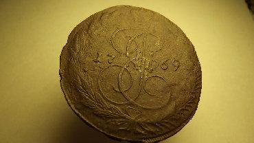 pandora копия в Кыргызстан: Продаю 5 коп.1769 г