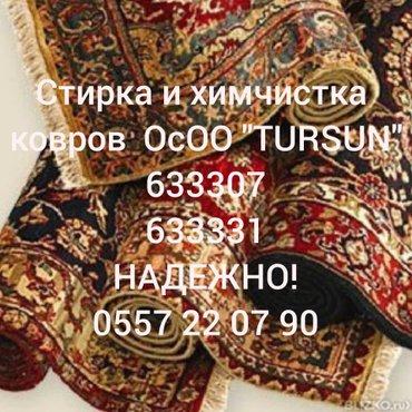 ad-image-36077032