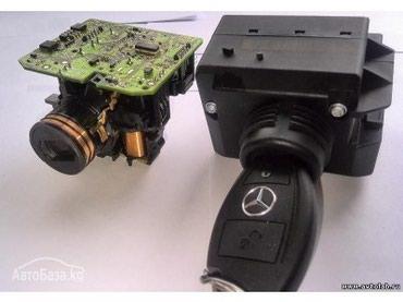 Электрика | Ремонт деталей автомобиля