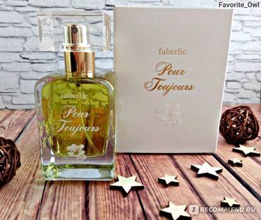 работа в faberlic в Кыргызстан: Парфюм Фаберлик Пур Тужур») от марки Faberlic классифицируется как аро