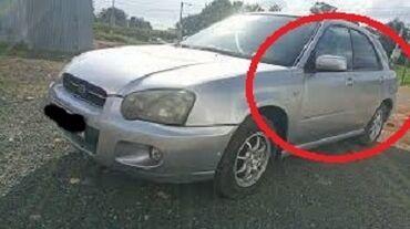Куплю двери на Subaru Impreza 2004 г.в., левые передняя и задняя, цвет