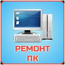 Установка/переустановка windows xp/7/10 + драйвера + *программы + *ант