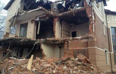 купить кирпичный гараж в Кыргызстан: Куплю снос домов демонтаж куплю бу шифер куплю бу кирпич куплю бу стро