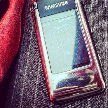 zhenskie yubki so shleifom в Азербайджан: Б/у Samsung G400 Soul Розовый
