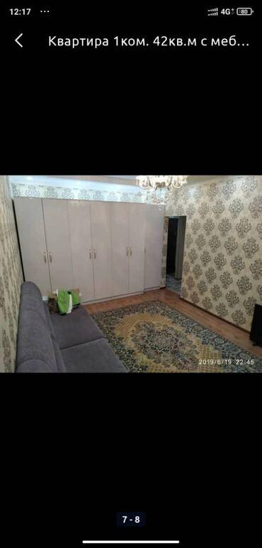 курсы 1 с бухгалтерия в Кыргызстан: Продается квартира: 1 комната, 46 кв. м