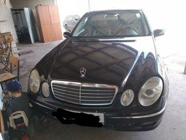 Mercedes-Benz в Кыргызстан: Mercedes-Benz E 270 2.7 л. 2002